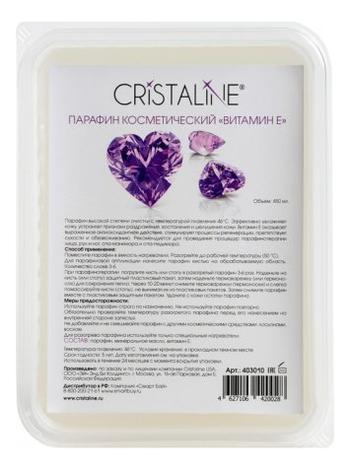 Купить Парафин косметический Витамин Е 450мл, Cristaline