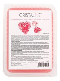 Купить Парафин косметический Масло Ши 450мл, Cristaline