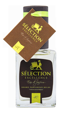 Selection Excellence No 40