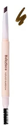 Карандаш для бровей с кисточкой Babyface Natural Eyebrow 0,3г: 03 Yellow Brown
