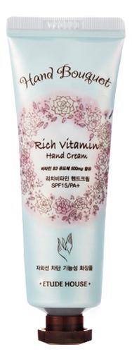 Крем для рук витаминный Hand Bouguet Rich Vitamin Cream 50мл