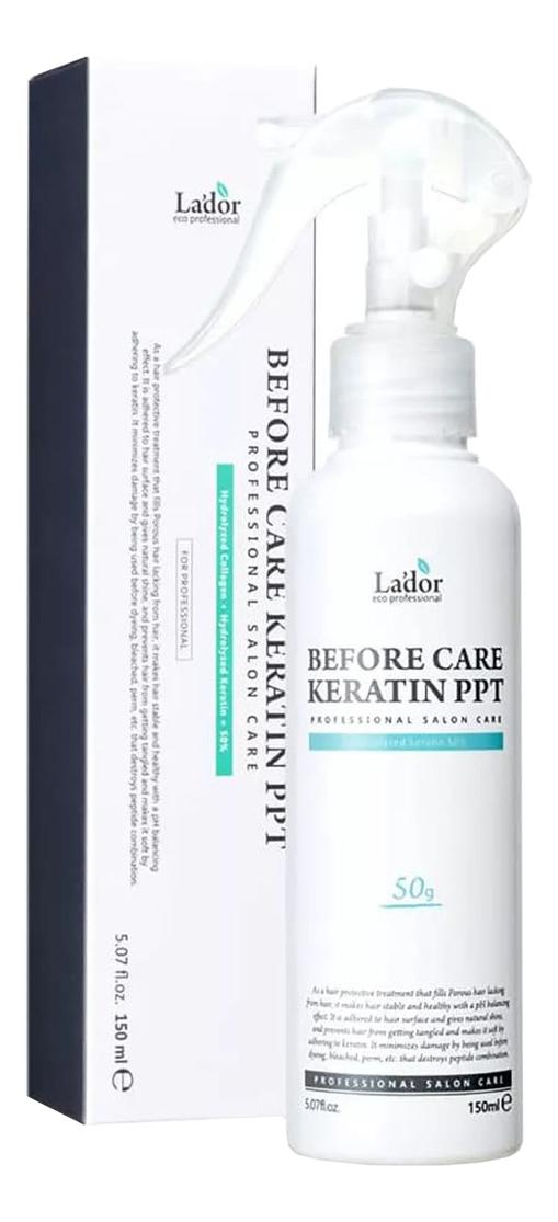 Спрей для волос кератиновый Before Care Keratin PPT 150мл: Спрей 150мл