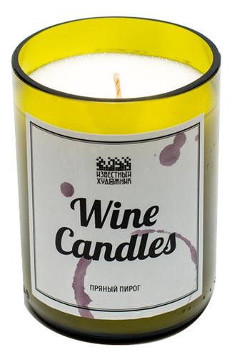 Ароматическая свеча Wine Candles 250г (пряный пирог) ароматическая свеча wine candles 250г ночь у костра
