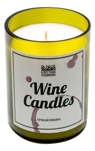 Фото - Ароматическая свеча Wine Candles 250г (пряный имбирь) ароматическая свеча какао и табак свеча 250г