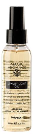 Масло для тонких и непослушных волос Магия арганы Magic Arganoil Luxury Light Oil 100мл