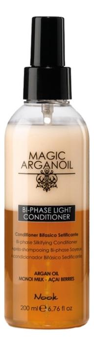 Купить Легкий двухфазный кондиционер для волос Магия арганы Magic Arganoil Bi-Phase Light Conditioner 200мл, Nook