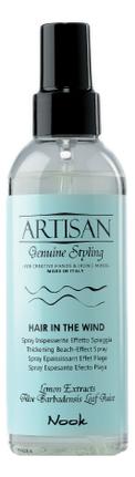 Уплотняющий спрей Пляжный эффект Artisan Hair In The Wind Thickening Beach-Effect Spray 200мл