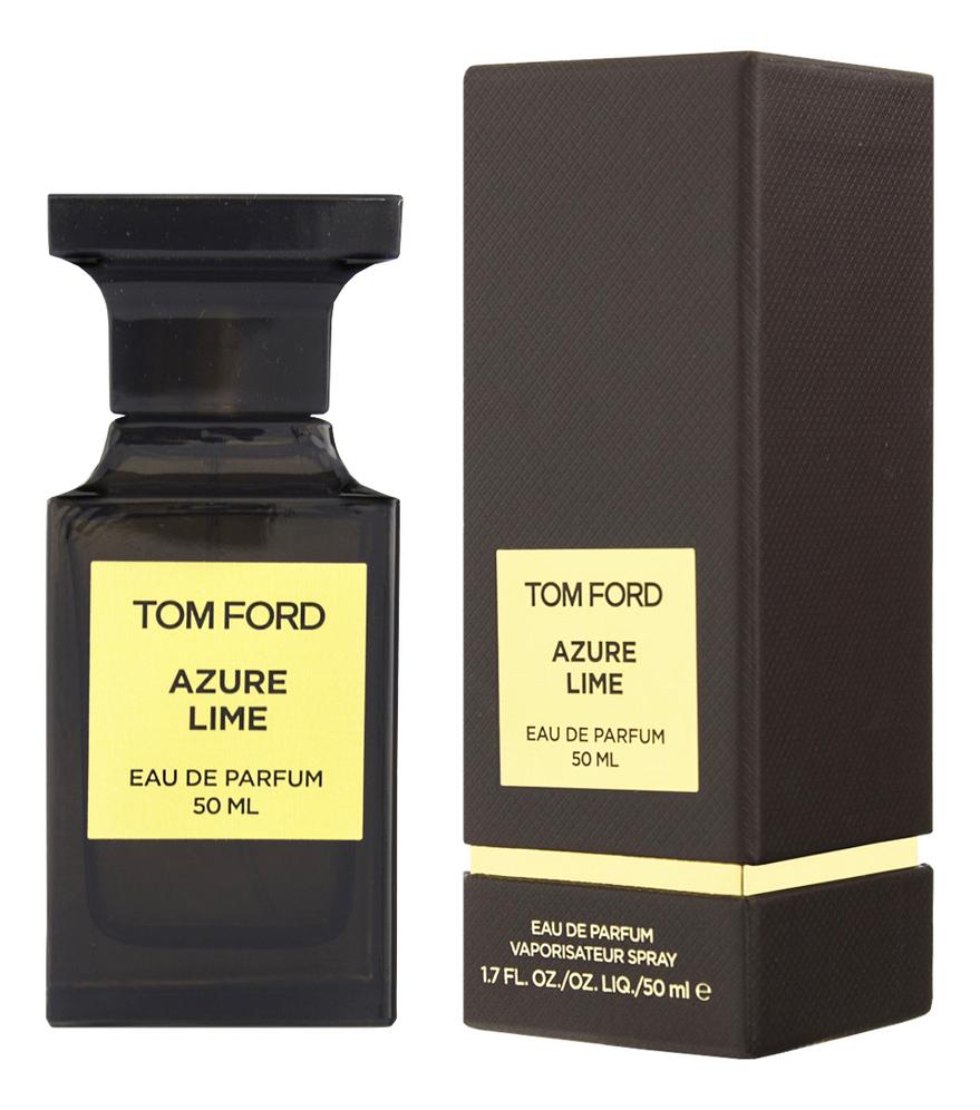 Azure Lime: парфюмерная вода 50мл azure lime парфюмерная вода 2мл