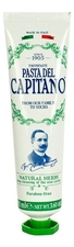 Pasta Del Capitano 1905 Зубная паста Натуральные травы Toothpaste Natural Herbs
