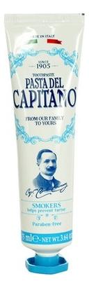 Фото - Зубная паста для курящих Toothpaste Smokers: зубная паста 75мл зубная паста отбеливающая для курящих smokers 75мл