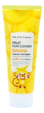 Milatte Пенка для умывания c экстрактом банана Fashiony Fruit Foam Cleanser Banana 150мл