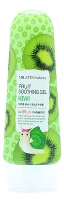 Гель многофункциональный для лица и тела Fashiony Fruit Soothing Gel Kiwi 200г