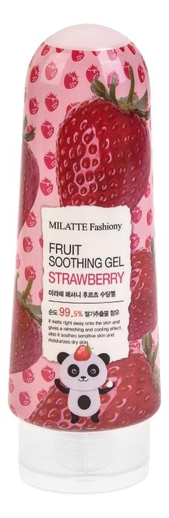 Купить Гель многофункциональный для лица и тела Fashiony Fruit Soothing Gel Strawberry 200г, Milatte