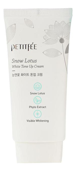 Увлажняющий и осветляющий крем для лица Snow Lotus White Tone Up Cream 50мл