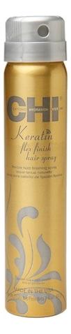 Лак для волос сильной фиксации с кератином Keratin Flex Finish Hair Spray: Лак 74г