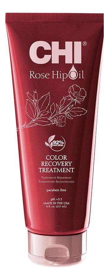Маска для волос с экстрактом лепестков роз Rose Hip Oil Color Nurture Recovery Treatment 237мл chi luxury black seed oil curl defining cream gel
