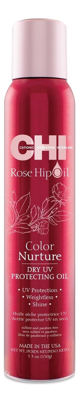 Масло для волос с экстрактом лепестков роз Rose Hip Oil Color Nurture Dry UV Protecting 150мл