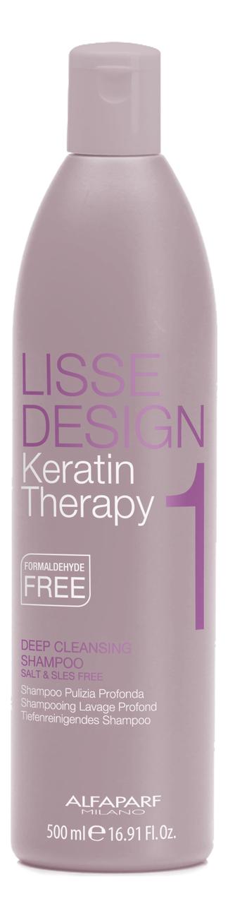 Глубоко очищающий шампунь для волос Lisse Design Keratin Therapy Deep Cleansing Shampoo 500мл deep cleansing shampoo