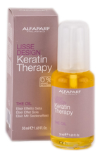 Alfaparf Milano Масло для волос Lisse Design Keratin Therapy The Oil 50мл