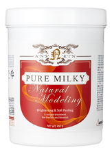 Anskin Маска альгинатная Осветляющая Pure Milky Natural Modeling Mask 450г