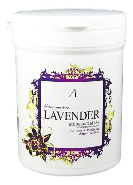 Маска альгинатная с экстрактом лаванды Premium Herb Lavender Modeling Mask 240г: Маска 240г недорого