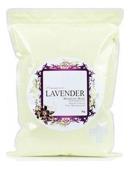 Маска альгинатная с экстрактом лаванды Premium Herb Lavender Modeling Mask 1кг: Маска 1000г (запасной блок) альгинатная маска c экстрактом лаванды lavender modeling mask cup pack