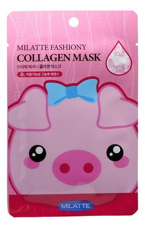 Фото - Маска тканевая для лица с коллагеном Fashiony Collagen Mask Sheet 21г маска на тканевой основе для лица с экстрактом красного женьшеня milatte fashiony ginseng mask sheet