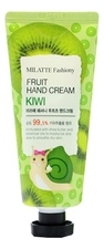 Milatte Крем для рук с экстрактом киви Fashiony Fruit Hand Cream Kiwi 60г