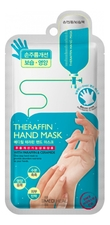 Mediheal Маска для рук с парафином и керамидами Theraffin Hand Mask 2*7мл
