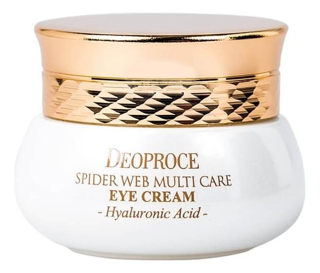 Крем для области вокруг глаз с протеинами паутины Spider Web Multi Care Eye Cream 30мл недорого
