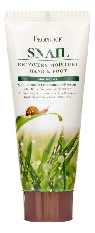 Крем для ног и рук с муцином улитки Recovery Moisture Hand & Foot Snail 100мл крем с фильтратом слизи улитки deoproce snail recovery cream
