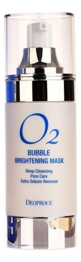 Купить Кислородная маска для лица осветляющая O2 Bubble Brightening Mask 100мл, Deoproce