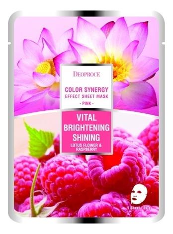 Маска тканевая для лица на основе цветов лотоса и малины Color Synergy Effect Sheet Mask Pink 20г маска deoproce color synergy effect sheet mask yellow green