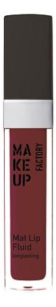 Матовый устойчивый блеск-флюид для губ Mat Lip Fluid Longlasting 6,5мл: 36 Wild Berry