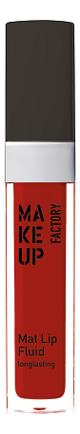Матовый устойчивый блеск-флюид для губ Mat Lip Fluid Longlasting 6,5мл: 38 Classic Red