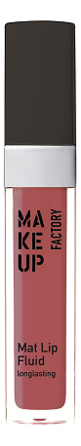 Матовый устойчивый блеск-флюид для губ Mat Lip Fluid Longlasting 6,5мл: 65 Soft Raspberry