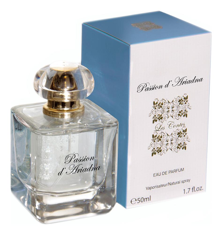 Passion D'Ariadna: парфюмерная вода 50мл les contes elfe d or набор туалетного парфюмированного мыла