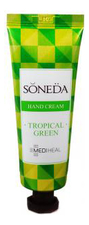 Mediheal Крем для рук Soneda Hand Cream (Tropical Green) 50мл