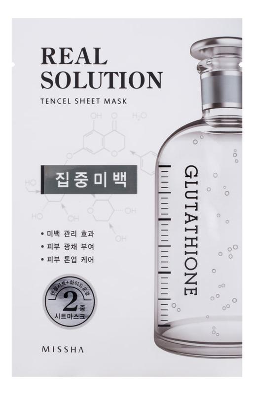 Маска для лица тканевая Real Solution Tencel Sheet Mask Pure Whitening 25г