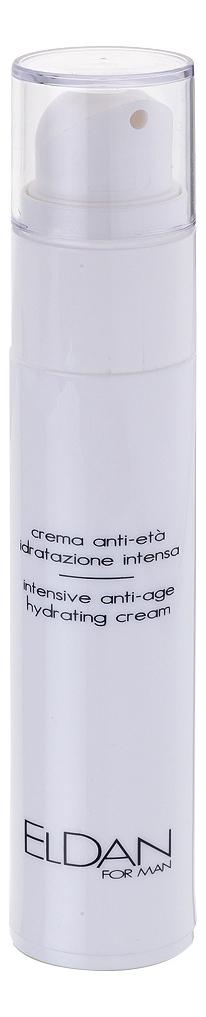Крем для лица 24 часа Intensive Anti-Age Hydrating Cream For Man 50мл