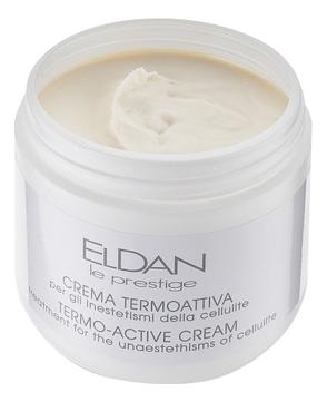 Антицеллюлитный термоактивный крем Le Prestige Termo-Active Cream 500мл фото