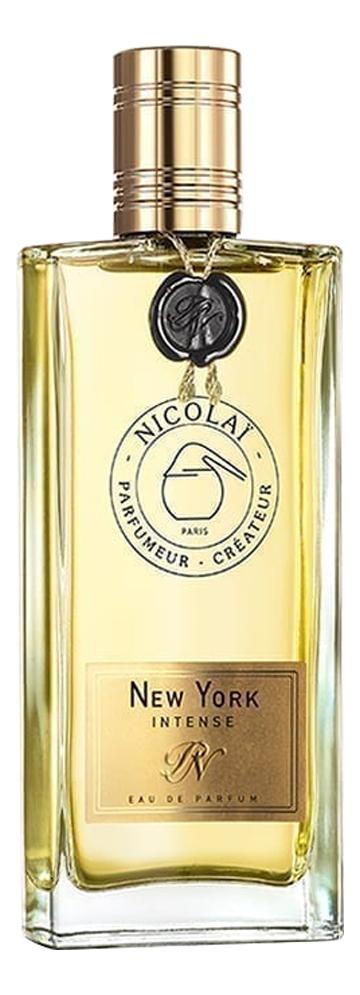 Parfums De Nicolai New York Intense: парфюмерная вода 30мл