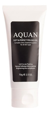 Anskin Пилинг-гель для лица Aquan Soft & Perfect Peeling Gel 70г