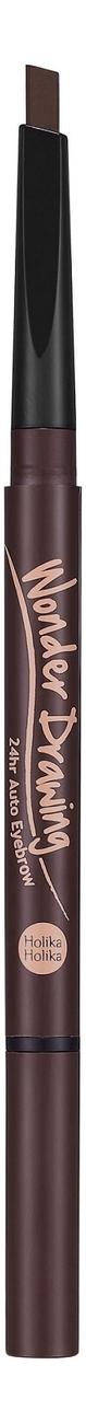 Купить Карандаш для бровей Wonder Drawing 24hr Auto Eyebrow 0, 4г: 02 Dark Brown, Holika Holika