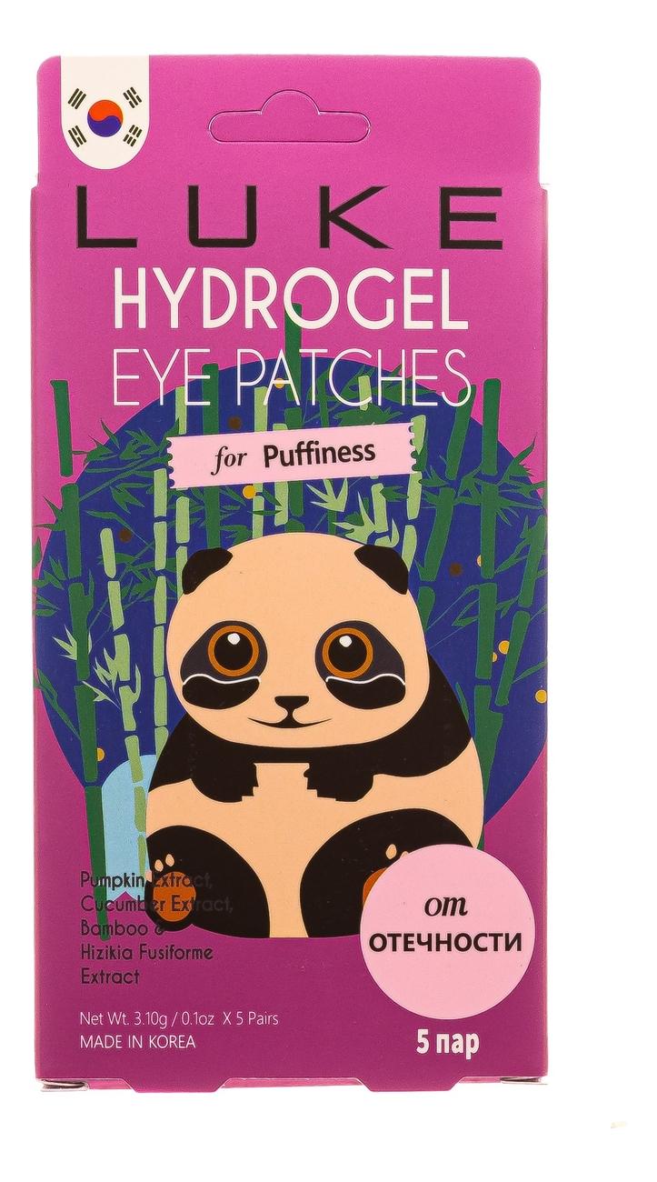 Гидрогелевые патчи для кожи вокруг глаз Hydrogel Eye Patch For Puffiness 5пар (10шт)