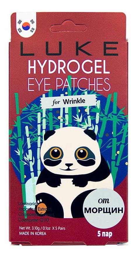Гидрогелевые патчи для кожи вокруг глаз против морщин Hydrogel Eye Patch For Wrinkle 10шт