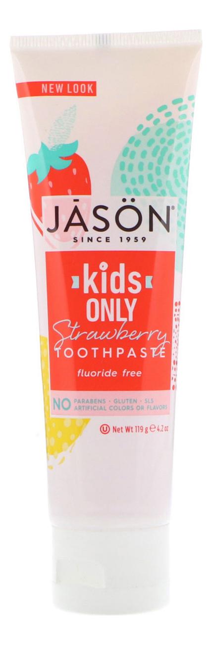 Купить Зубная паста для детей Клубничная Kids Only! Natural Toothpaste Strawberry 119г, Jason
