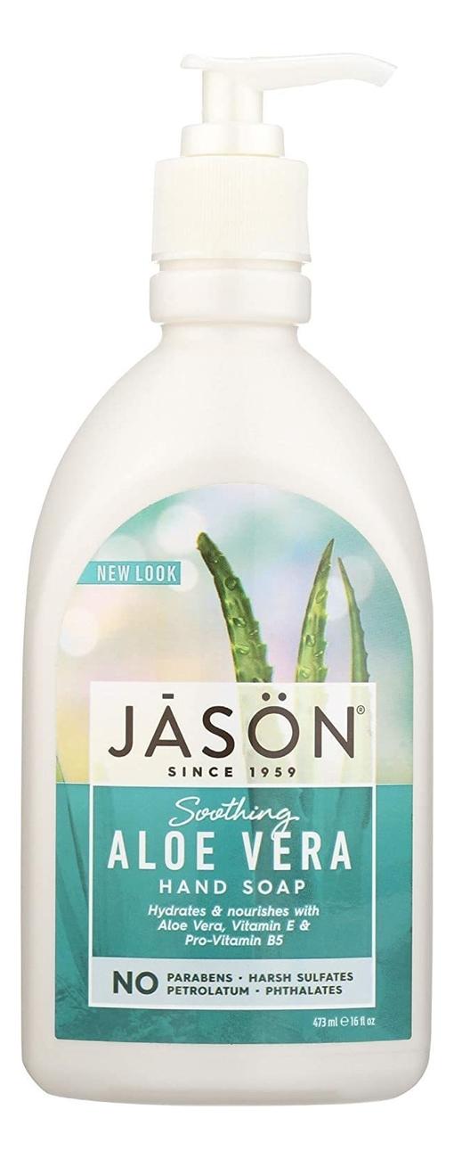 Жидкое мыло успокаивающее с экстрактом алоэ вера Soothing Aloe Pure Natural Vera Hand Soap 473мл