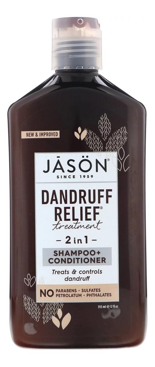 Купить Шампунь 2 в 1 против перхоти Dandruff Relief 2 in 1 Treatment Shampoo & Conditioner 355мл, Шампунь 2 в 1 против перхоти Dandruff Relief 2 in 1 Treatment Shampoo & Conditioner 355мл, Jason