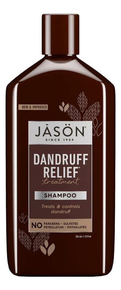 Купить Шампунь для волос против перхоти Dandruff Relief Treatment Shampoo 355мл, Jason